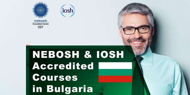NEBOSH Courses Sofia, Bulgaria
